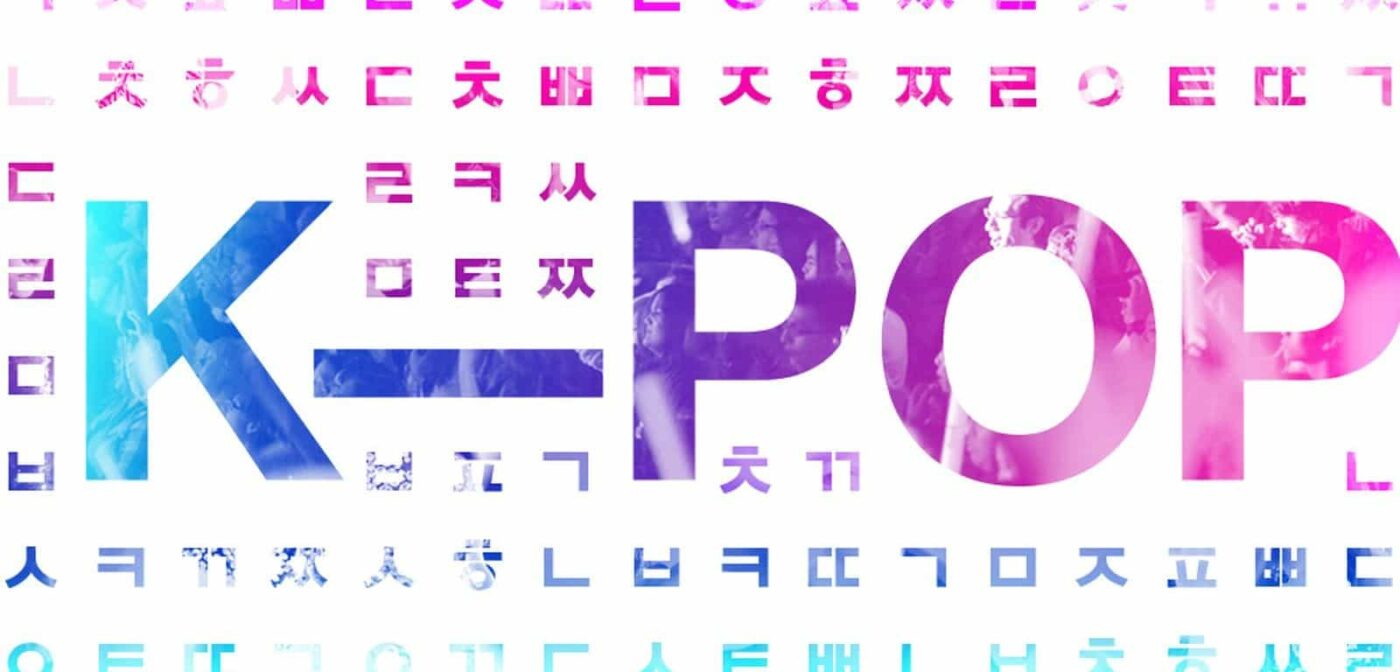 Kpop Slang terms